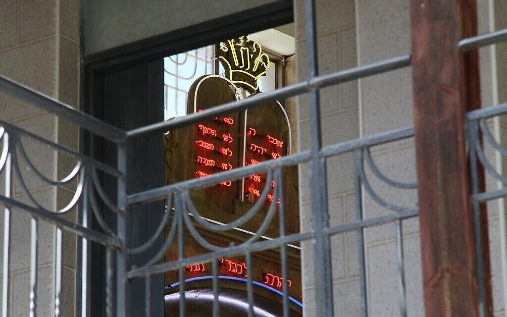 Une synagogue sur Barashi Street, à Jérusalem (Crédit :  Shmuel Bar-Am)