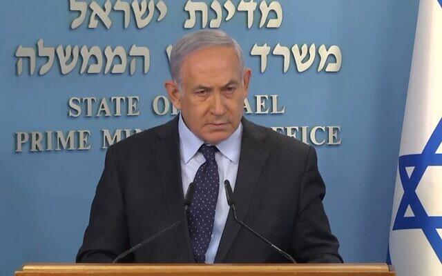 Le Premier ministre Benjamin Netanyahu s'adresse aux médias lors d'une conférence de presse à Jérusalem, le 15 juillet 2020. (Capture d'écran)