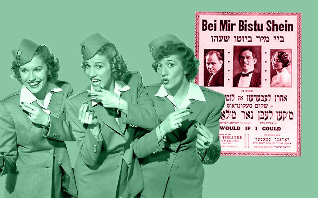 """""""Bei Mir Bistu Shein"""" a contribué au lancement de l'ère du swing. (Crédit : Michael Ochs Archives / Stringer/ Getty Images/ via JTA)"""