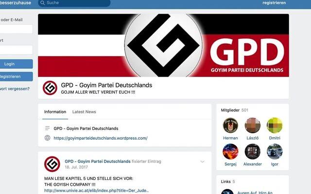 La page VK du «Goyim Party Germany». (Capture d'écran VK)
