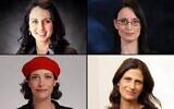 De haut en bas et de gauche à droite : Les députées de Kakhol lavan Hila Shay Vazan (Crédit : Reuven Kopitchniski), Einav Kabla (Autorisation), Michal Cotler-Wunsh (Crédit : Avishai Finkelstein), Tehila Friedman (Autorisation)