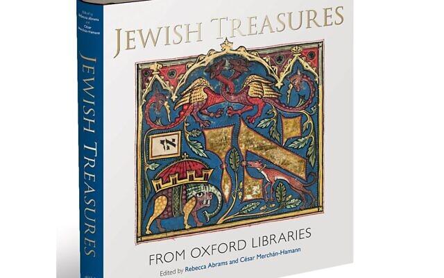 """La couverture de """"Jewish Treasures from Oxford Libraries"""" (Trésors juifs des bibliothèques d'Oxford). (Autorisation)"""