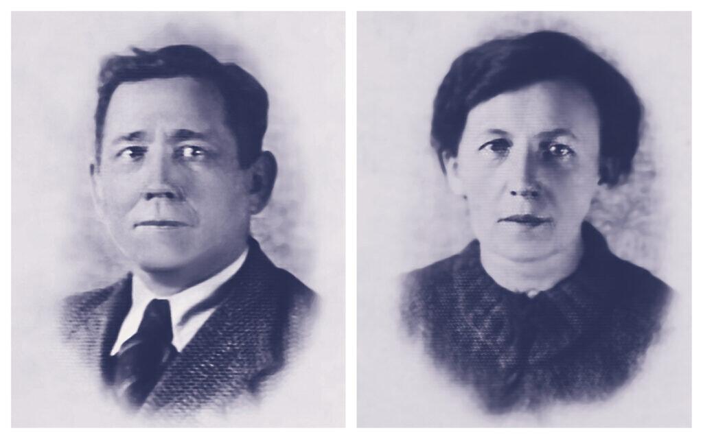 Léon et Marianna Lubkiewicz possédaient une boulangerie et donnaient de la nourriture aux Juifs en cachette. Ils ont été exécutés par les Allemands. (Avec l'aimable autorisation de l'Institut Pilecki)