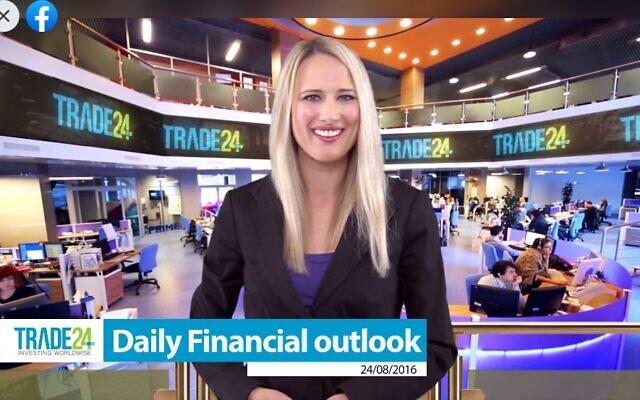 Extrait d'une vidéo promotionnelle pour le défunt site web Trade-24.com (Facebook)
