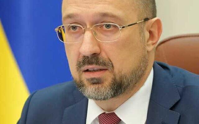 Le Premier ministre ukrainien Denys Shmyhal, le 29 mai 2020. (CC BY 4.0)