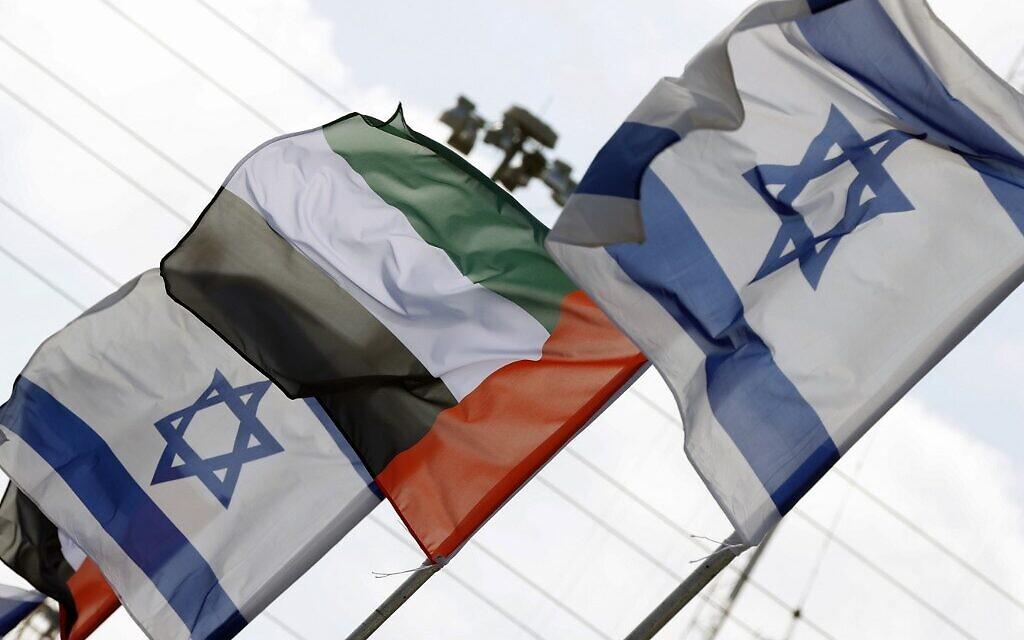 Les drapeaux israéliens et émiratis flottent le long d'une route de la ville côtière de Netanya, en Israël, le 16 août 2020 (Crédit : JACK GUEZ / AFP)