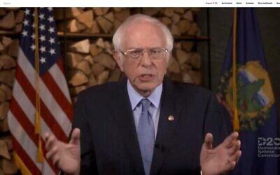 L'intervention du sénateur Bernie Sanders à la Convention nationale du Parti démocrate, organisée à distance, le 17 août 2020. (Capture écran : Handout/DNCC via Getty Images)