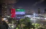 L'hôtel de ville de Tel-Aviv est illuminé par le drapeau des Émirats arabes unis alors que les EAU et Israël annoncent un accord établissant des liens diplomatiques complets, 13 août 2020 (AP Photo/Oded Balilty, File)