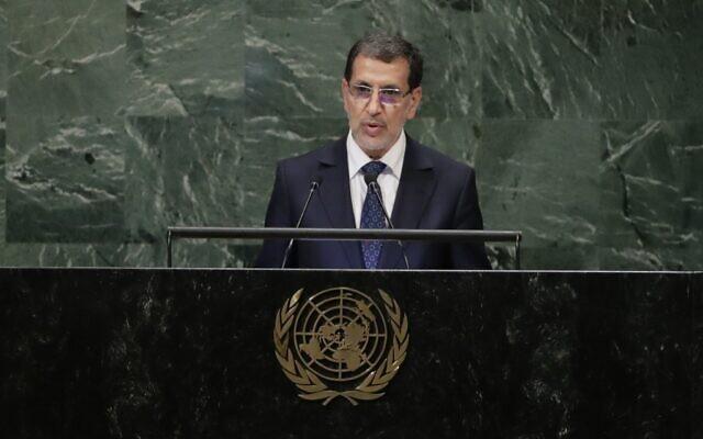 Le Premier ministre marocain Saad-Eddine El Othmani lors de la 73è session de l'Assemblée générale des Nations unies, le 25 septembre 2018 (Crédit : AP Photo/Frank Franklin II)