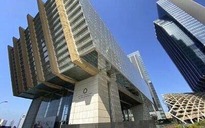 Le centre des affaires Abu Dhabi Global Market, à Abou Dhabi, aux Émirats arabes unis, le 31 décembre 2019. (Crédit : AP Photo/Jon Gambrell)