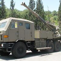 L'obusier automoteur ATMOS 2000 d'Elbit Systems, qui servira de base au prochain canon d'artillerie de Tsahal, présenté le 19 mai 2008. (Rowielip/Wikimedia/CC BY-SA 3.0)
