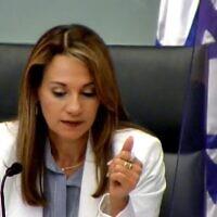 La députée Yifat Shasha-Biton lors d'une réunion de la commission Coronavirus de la Knesset le 19 juillet 2020. (Capture d'écran : Knesset livestream)