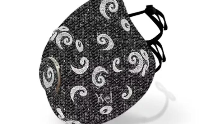 Le masque en or et en diamants de la marque de joaillerie israélienne Yvel. (Capture d'écran Yvel)