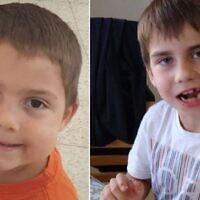 Les deux frères âgés de 7 et 4 ans portés disparus à Kfar Silver, vendredi 7 août 2020. (Police israélienne)