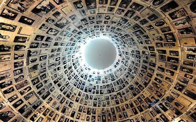 Illustration : La salle des noms du musée de l'Holocauste Yad Vashem à Jérusalem (Autorisation : Mendy Hechtman / Flash90)