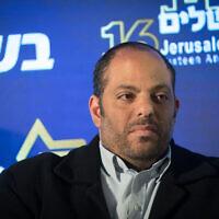 Avi Cohen, qui était alors directeur-général du ministère de l'Egalité sociale, lors de la 16è conférence annuelle du groupe 'Besheva' à Jérusalem, le 11 février 2019 (Crédit Noam Revkin Fenton/Flash90 *** )