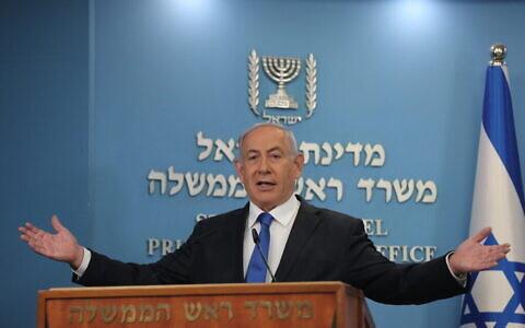 Le Premier ministre Benjamin Netanyahu   à Jérusalem, le 13 août 2020 (Crédit : Yonatan Sindel/FLASH90)