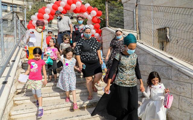 Des élèves de CP et leurs parents avant l'ouverture de l'année scolaire dans une école de l'implantation d'Efrat en Cisjordanie, le 30 août 2020. (Gershon Elinson/Flash90)