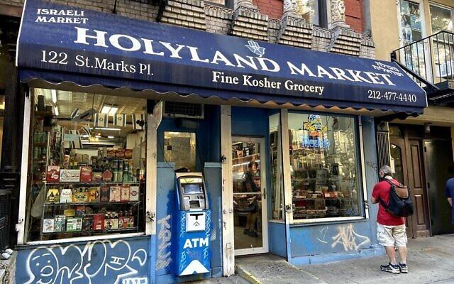 Le Holyland Market dans le quartier East Village de Manhattan, le 11 août 2020. (Jacob Magid / Times of Israel)