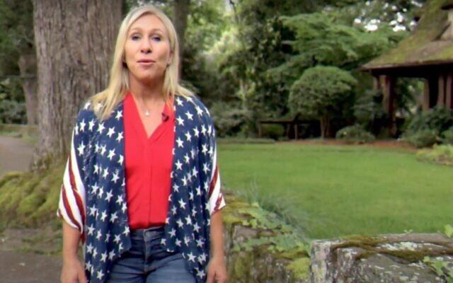 Capture d'écran de la vidéo de Marjorie Taylor Greene, candidate républicaine au Congrès. (YouTube)