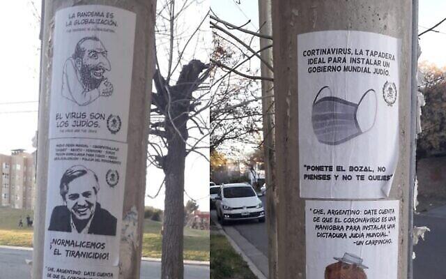 Affiches antisémites blâmant les Juifs pour la pandémie de COVID-19 dans la ville de Neuquen, au sud de l'Argentine (JMNeuquen/ Twitter)