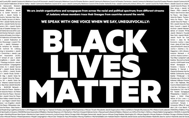 """Une publicité publiée dans le """"New York Times"""" par plus de 600 organisations juives pour soutenir le mouvement Black Lives Matter. (Autorisation)"""
