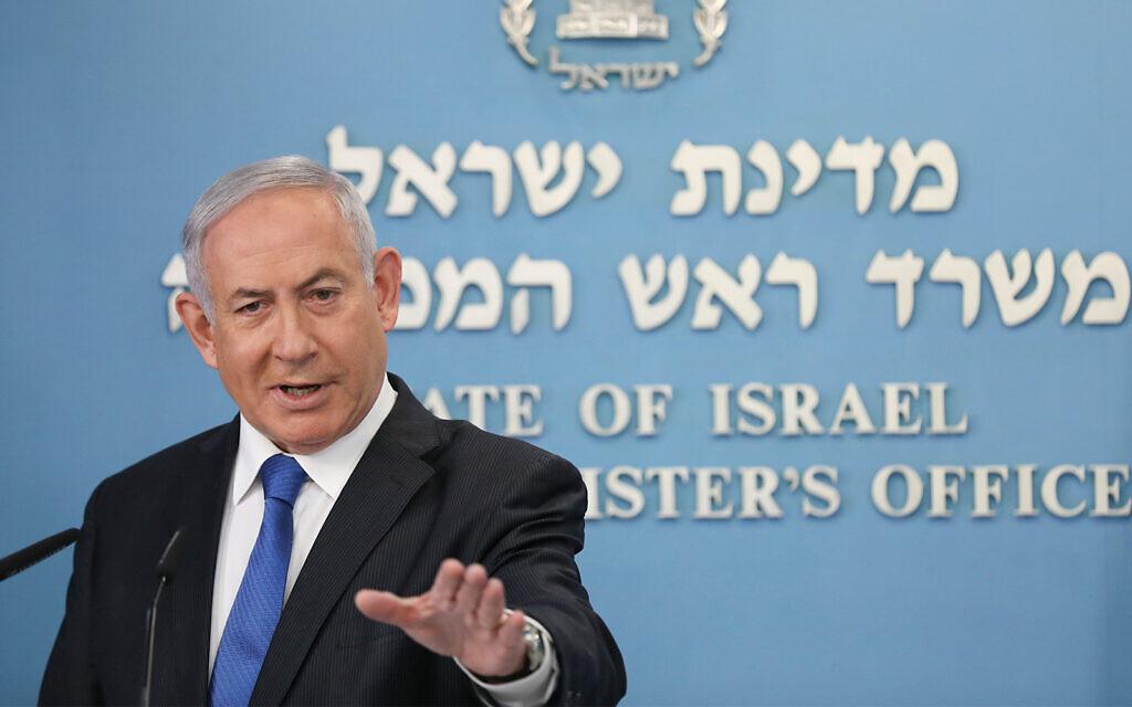 Le Premier ministre Benjamin Netanyahu annonce l'établissement de liens complets avec les Émirats arabes unis, lors d'une conférence de presse à Jérusalem, le 13 août 2020. (Abir Sultan/Pool Photo via AP)