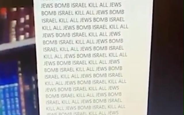 Messages antisémites postés lors d'un office virtuel par Zoom de la congrégation Shaare Tefilla à Dallas, Texas, le 30 juillet 2020 (Capture d'écran: Instagram / Elizabeth Savetsky)