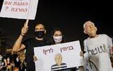 """Un manifestant portant un masque  du Premier ministre """"Benjamin Netanyahu"""" participe à une manifestation contre le gouvernement à Tel Aviv, le 1 août 2020.(Jack Guez/AFP)"""