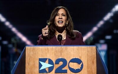 Kamala Harris, sénatrice de Californie et nominée à la vice-présidence démocrate, s'exprime lors de la troisième journée de la Convention national Démocrate, qui se tient en ligne à cause de l'épidémie du coronavirus, au Centre Chase à Wilmington dans le Delaware, le 19 août 2020. (Photo par Olivier DOULIERY / AFP)