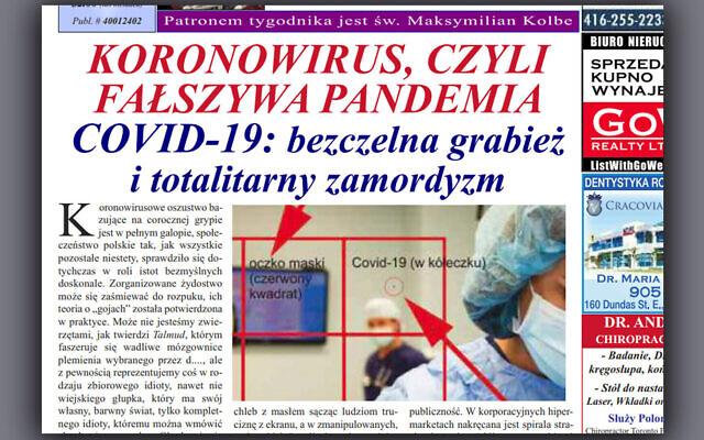 B'nai Brith Canada a déposé une plainte au sujet de l'article de Głos Polski accusant les Juifs d'être responsables de l'épidémie. (Autorisation: B'nai Brith Canada via JTA)