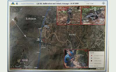 Une photo fournie par la mission d'Israël aux Nations unies le 17 août 2020, montre le parcours présumé emprunté par les combattants du Hezbollah lors d'une infiltration de frontière en Israël le 27 juillet 2020. (La mission d'Israël aux Nations unies)