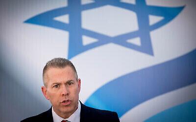 Gilad Erdan du Likud, à Jérusalem, le 18 mai 2020. (Crédit : Yonatan Sindel / Flash90)