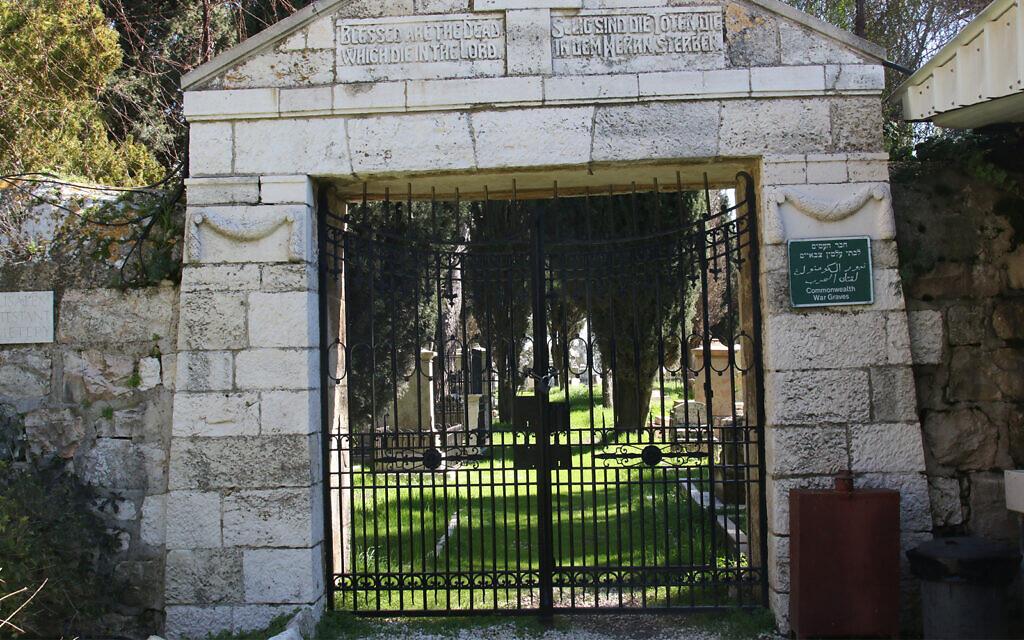 L'entrée du cimetière protestant sur le mont Sion à Jérusalem. (Crédit : Shmuel Bar-Am)