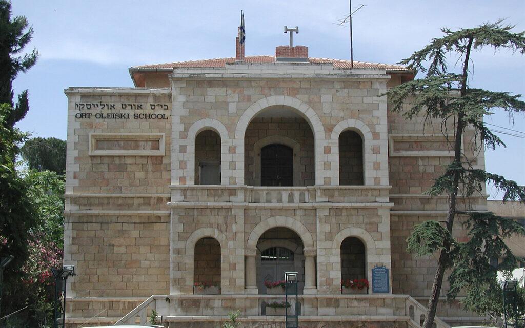 Une maison à deux étages réservée au chef de la communauté protestante allemande à Jérusalem (devenue aujourd'hui l'école Ort), conçue par l'architecte Paul Palmer, enterré dans le cimetière protestant de Jérusalem. (Crédit : Shmuel Bar-Am)