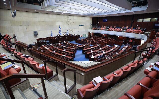 Une session plénière de la Knesset, le 24 août 2020. (Oren Ben Hakoon / POOL)