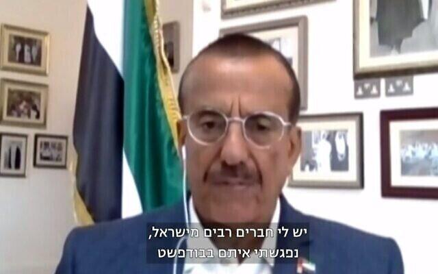 Le magnat des affaires émirati Khalaf Ahmad Al Habtoor s'entretient avec la Treizième chaîne israélienne, le 16 août 2020. (Capture écran)