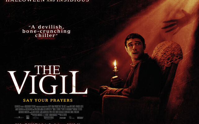 """L'affiche de """"The Vigil"""" de Keith Thomas. (Crédit : WILD BUNCH DISTRIBUTION)"""