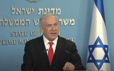 Le Premier ministre Benjamin Netanyahu fait une déclaration à la presse, le 23 août 2020 (Capture d'écran)
