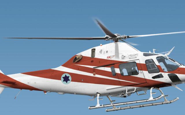 Un hélicoptère d'entraînement italien AW119KX, dont 12 ont été achetés par Israël dans le cadre d'un accord commercial de défense avec Rome le 23 septembre 2020. (Ministère de la Défense)