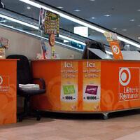 Un stand de la Loterie romande au centre commercial de La Maladière à Neuchâtel. (Crédit : Ludovic Péron / CC BY-SA 3.0)
