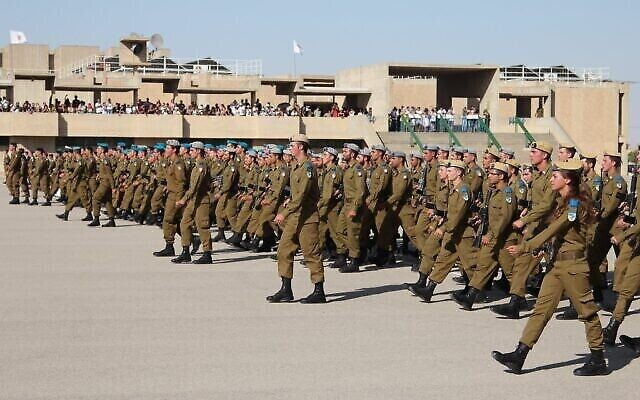 La base Bahad 1 de l'armée israélienne, photo non datée (Crédit : armée israélienne)