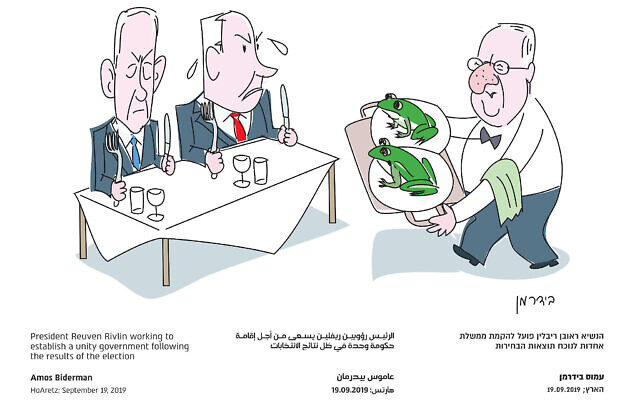 """Le président Reuven Rivlin travaille à la formation d'un gouvernement d'union suite aux élections. Par Amos Biderman, publié dans """"Haaretz"""", le 19 septembre 2019. (Avec l'aimable autorisation de """"Haaretz"""" / Résidence du Président)"""