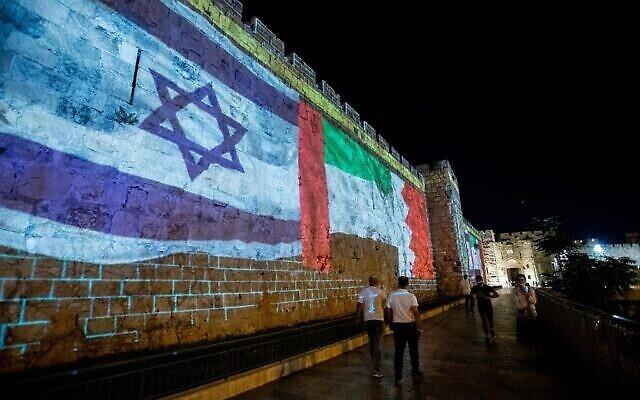 Les drapeaux des États-Unis, des Émirats arabes unis, d'Israël et de Bahreïn sont projetés sur les murs de la Vieille Ville de Jérusalem, le 15 septembre 2020. (Yonatan Sindel / Flash90)