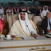 L'émir du Qatar, Sheikh Tamim bin Hamad Al Thani, assiste à l'ouverture du 30ème Sommet arabe à Tunis, Tunisie, le 31 mars 2019. (Crédit : Fethi Belaid / Pool photo via AP)