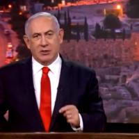 Le Premier ministre Benjamin Netanyahu s'exprime devant la 75è Assemblée générale des Nations unies via un message vidéo, le 29 septembre 2020 (Capture d'écran : UNTV)