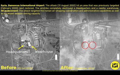 Résultats d'une frappe aérienne israélienne sur l'aéroport international de Damas le 31 août 2020. (ImageSat International)