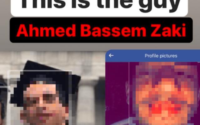 Un signalement contre Ahmed Bassem Zaki sur les réseaux sociaux. (Crédit : Twitter)