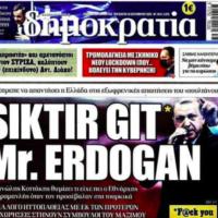 Le journal grec Demokratia insultant, en turc, le président Recep Tayyip Erdogan. (Demokratia)