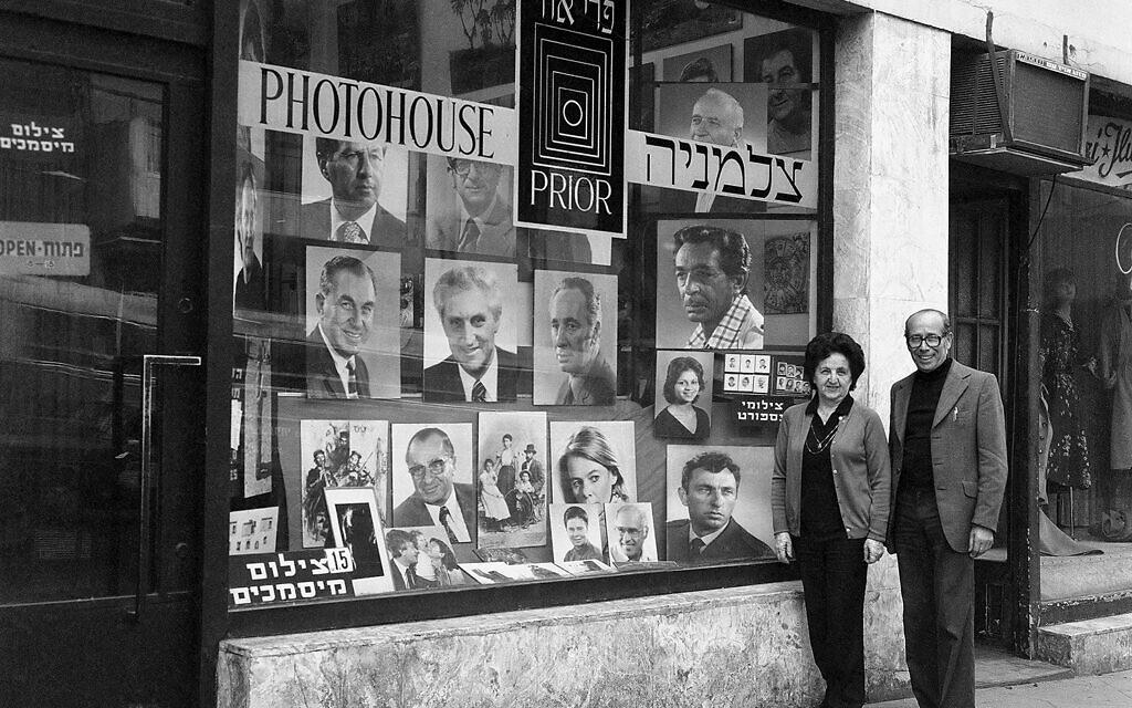 Miriam et Rudy Weissenstein, propriétaires de la Photo House de Tel Aviv (Autorisation : Photo House)